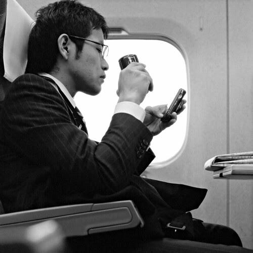 Shinkansen Salaryman