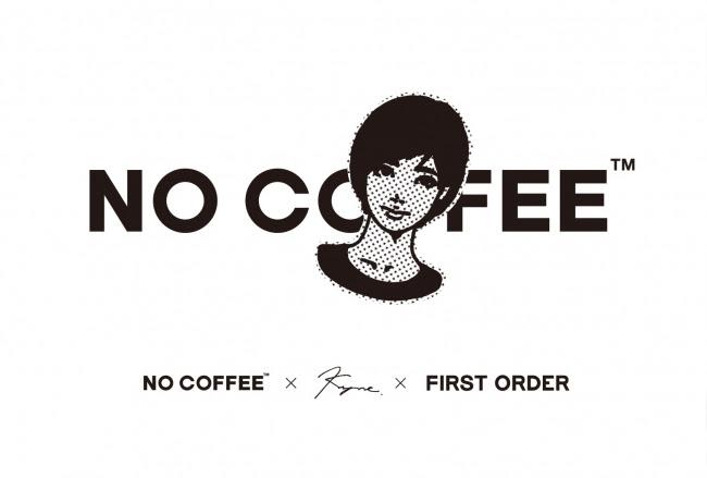 No Coffeekynefirst Order 異業種release No49530elthaエルザ