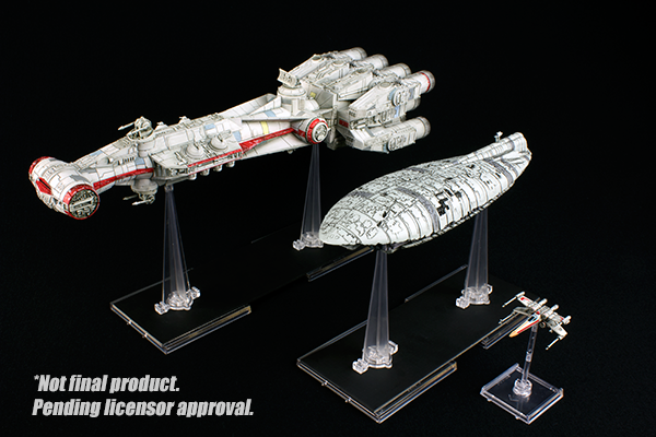 http://www.fantasyflightgames.com/ffg_content/x-wing/news/large-ships/article_photo.png