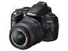 Nikon D3000 Specs, Demo Video