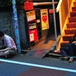 japanese_sleeping_117