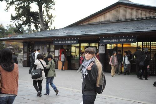 After Japan trip 2011 - day 8. Nagano.