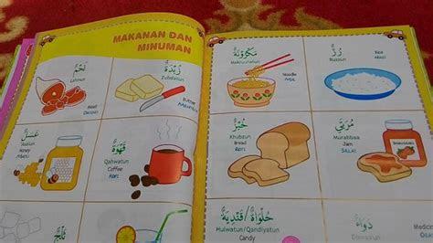 kamus bergambar bahasa arab inggris indonesia  bahasa