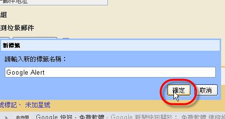 gmail-05