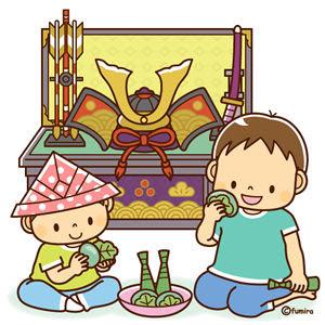 クリップアート五月人形兜飾りと柏餅を食べる兄弟のイラスト 子供