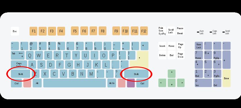 Αρχείο:Keyboard-Shift.svg