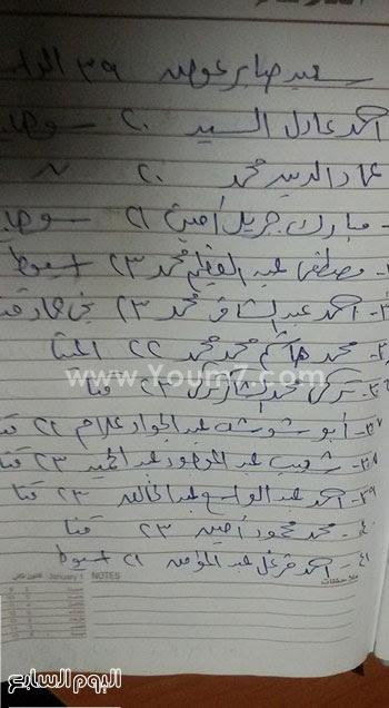 المصابين فى حادث انقلاب قطار ركاب بنى سويف (11)