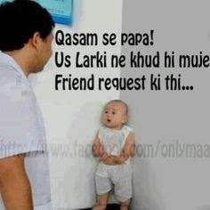 Images Of Cute Babies With Funny Quotes In Hindi Funny Babies With