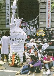 Liberty in Shanghai