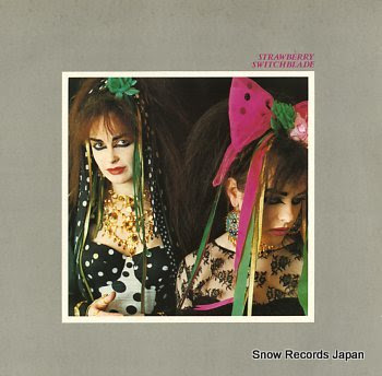 STRAWBERRY SWITCHBLADE trees and flowers