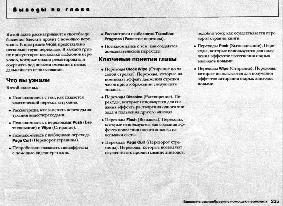 http://redaktori-uroki.3dn.ru/_ph/12/286938004.jpg