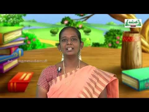 2nd English Bridge Course Play Time -Colours names Day 3& 4 Kalvi TV