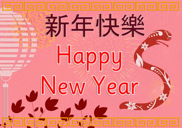 Chineses new year A4 Snake3 Chinese New Year 2013 Resources
