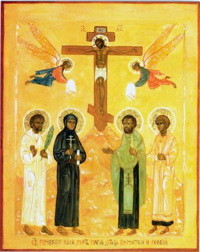 Icône des saints néo-martyrs de France