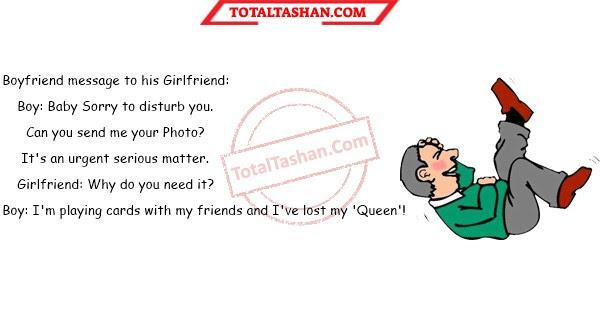 Boyfriend Message To His Girlfriend Girl And Boy Jokes Total Tashan