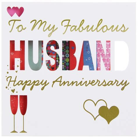 Anniversary Wishes Images For Husband   9To5Animations.Com