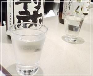 銀座松屋内「KIKIZAKE BAR」にて。あー村祐だ!と。