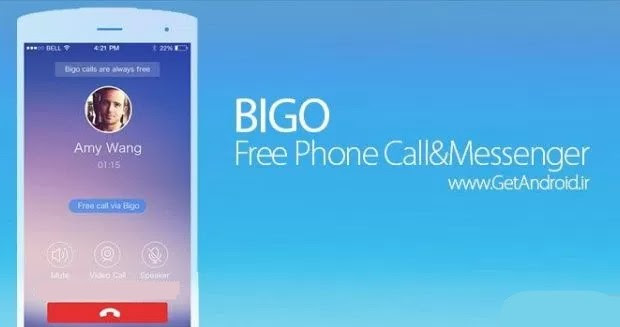Free Calling Apps to Phone Call Mobiles/Landlines in India