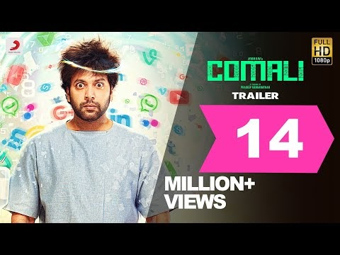Comali Movie Theatrical Trailer - Jayam Ravi, Kajal Aggarwal