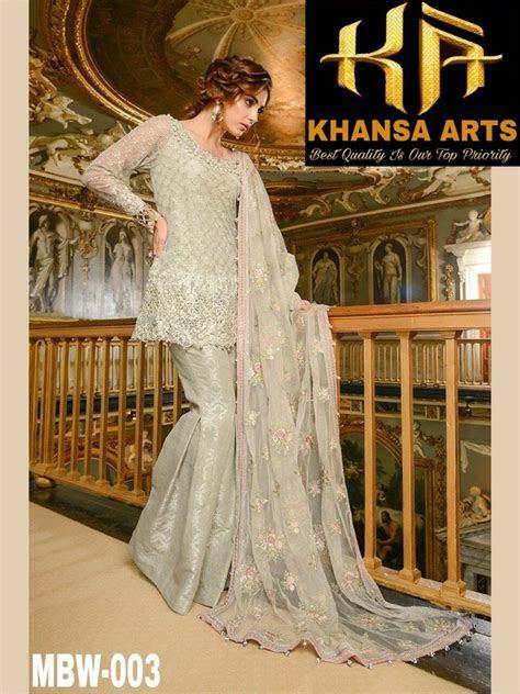 Maria B Wedding Dress 2018   Pakistani Dresses Marketplace