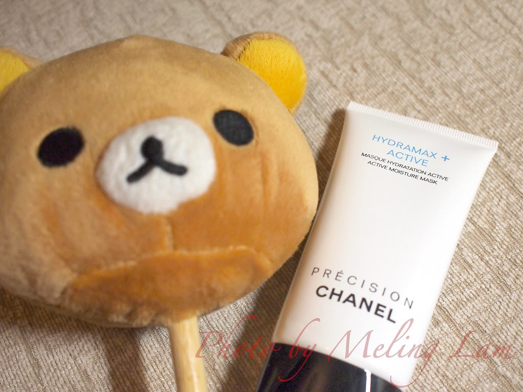 chanel hydramax active moisture mask