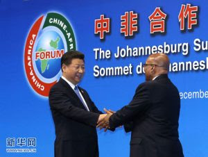 Xi Jinping and South Africa President Jacob Zuma co-host the Johannesburg Summit of the Forum on China-Africa Cooperation, December 2015