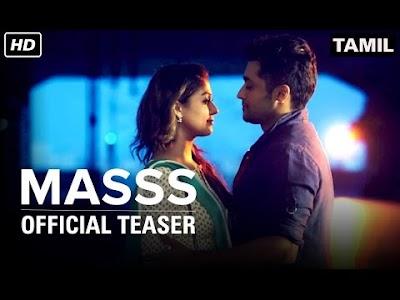 Masss - Official Teaser | Suriya, Nayanthara