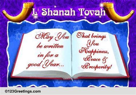 Be Written In For Rosh Hashanah! Free Religious Blessings