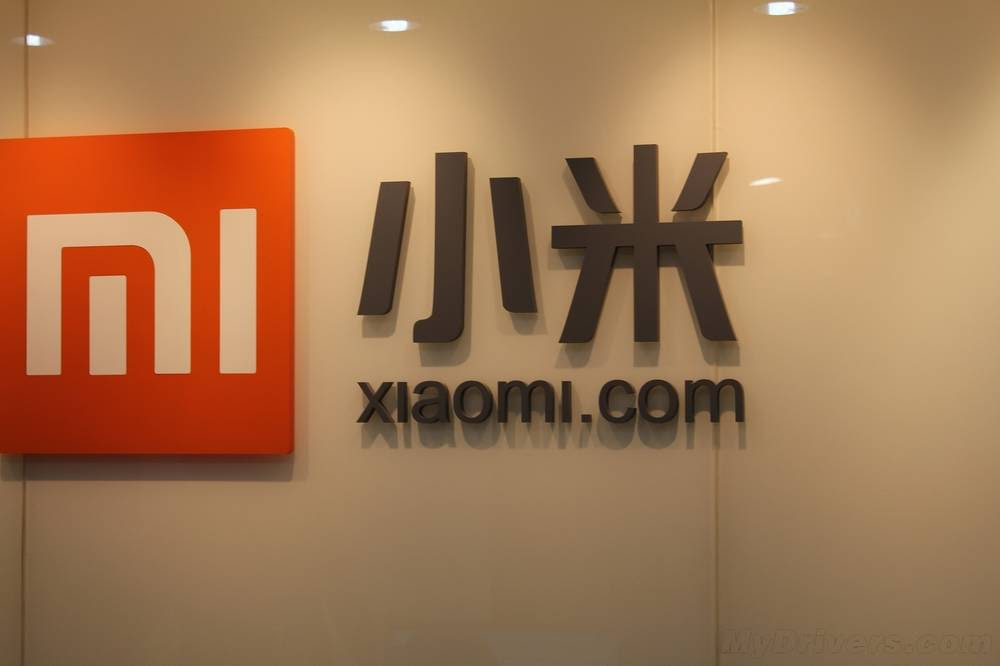 Image result for xiaomi logo