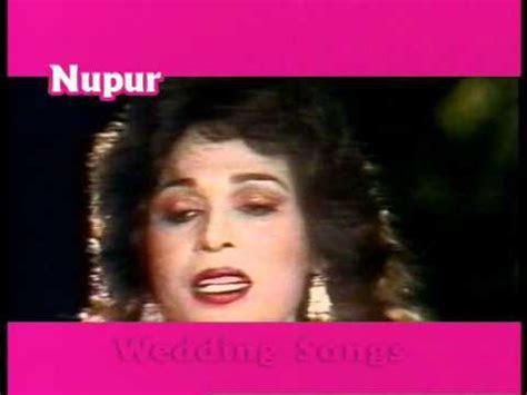 Musarrat Nazir MP3 song online listen and download ? MUSICA