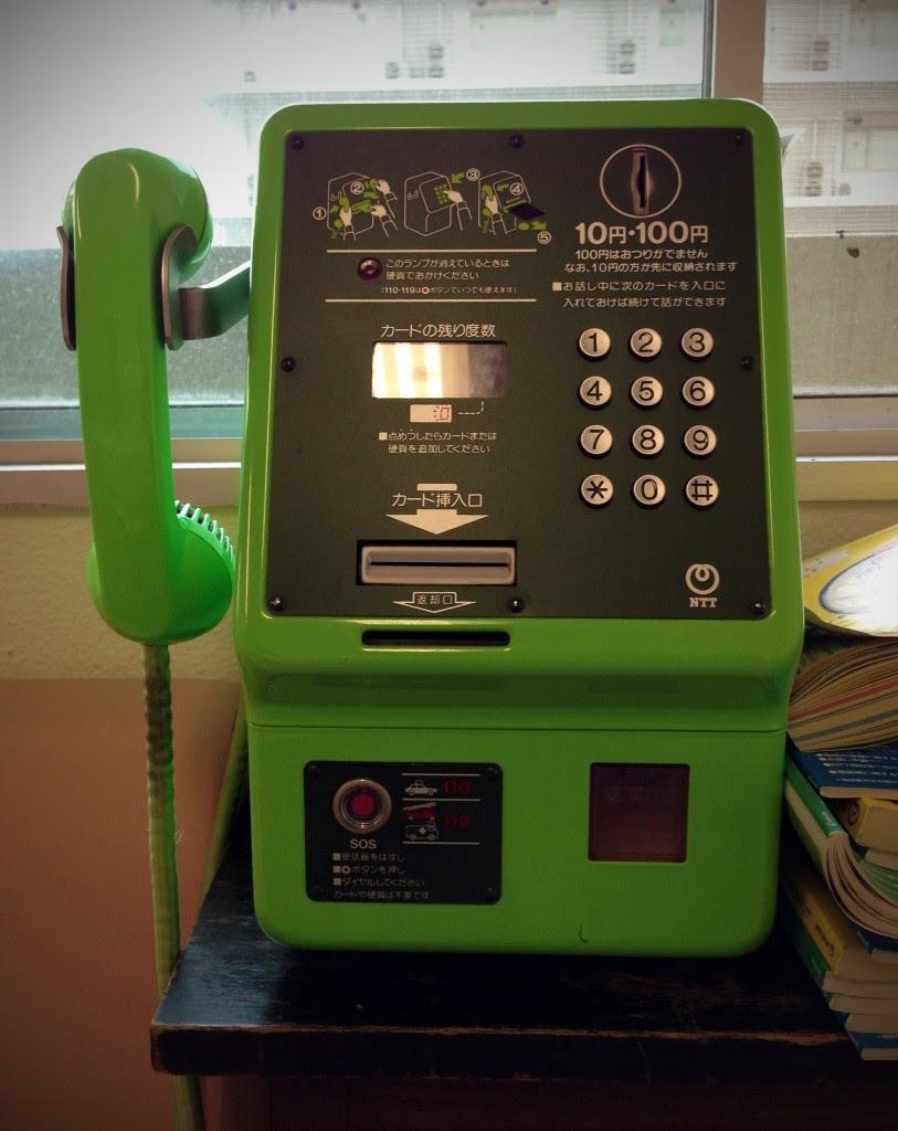 Petunjuk  Penggunaan Telepon di Jepang