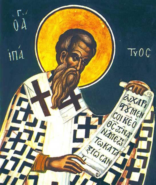 IMG ST. HYPATIUS, Bishop of Ephesus