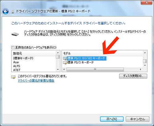 IdeaPad-U260007