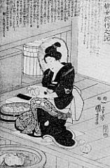 ORIGINAL from old stories of EDO