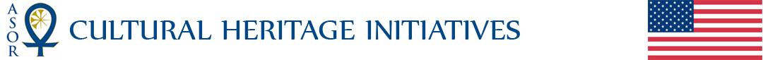 ASOR Cultural Heritage Initiatives Logo