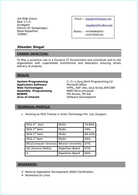 Job Application Resume Format Pdf For Freshers Best Resume Examples