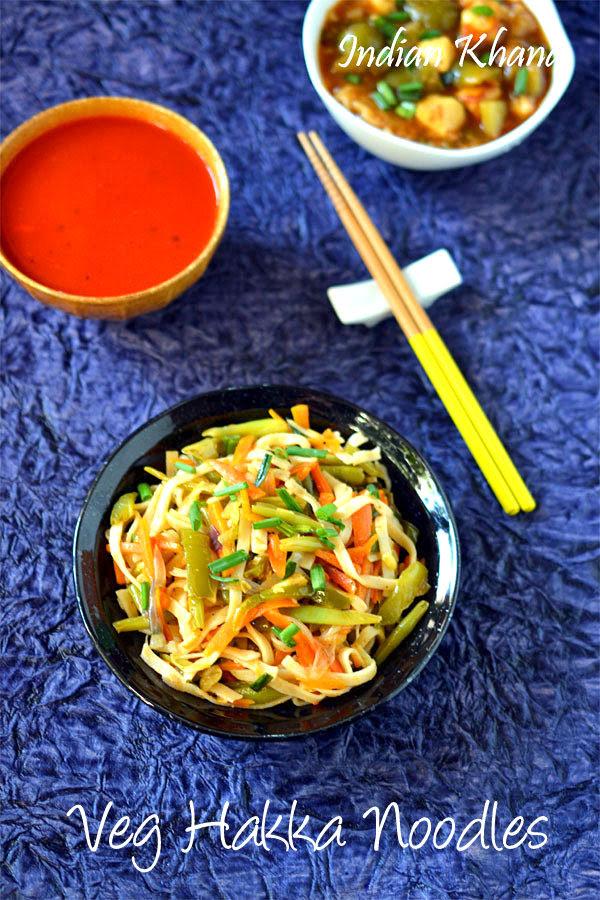 Vegetable-Hakka-Noodles-Recipe