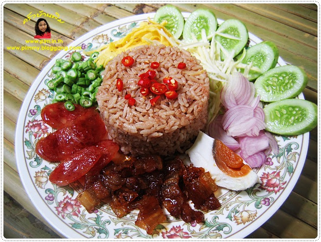 http://pim.in.th/images/all-one-dish-food/mixed-cooked-rice-with-shrimp-paste-sauce/Mixed-Cooked-Rice-wit-%20Shrimp-Paste-Sauce-13.JPG