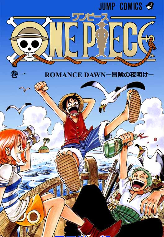 Stories: One Piece Chapter 975 Read Online