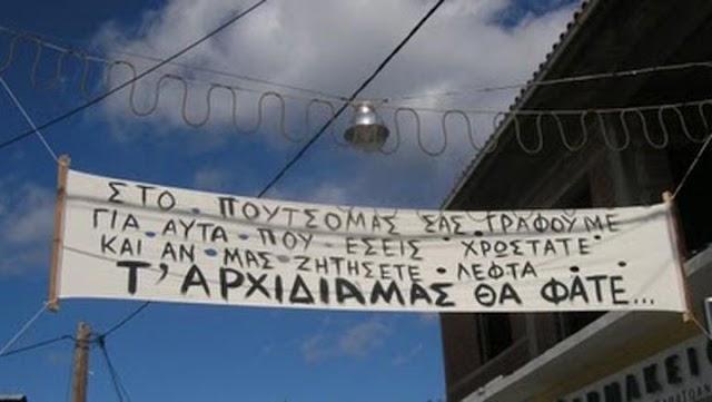 Με ενθουσιασμό υποδέχτηκε η Κρήτη τον λαοπρόβλητο πρωθυπουργό.