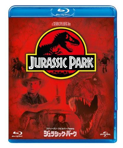 ジュラシック・パーク [Blu-ray]