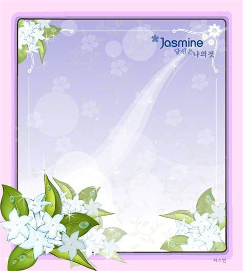Fair Jasmine flower vector frame   Free download