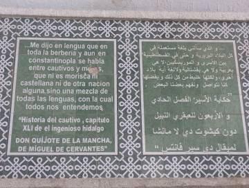 Placa colocada en la cueva de Cervantes, en Argel.