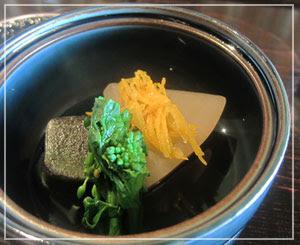大手町「パレスホテル東京」内「和田倉」にて焚合の聖護院大根。蓬麩も美味しいねぇ。