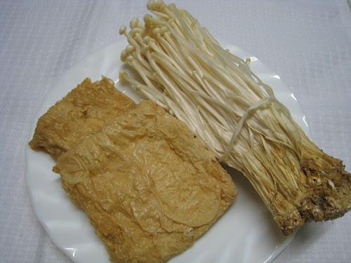 炸豆包及金菇