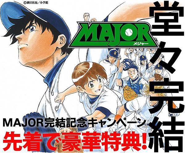 major_720.jpg
