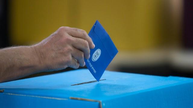 As eleições de setembro inesperadamente pouco claras