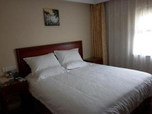 Reviews GreenTree Alliance Changzhou University City Hotel