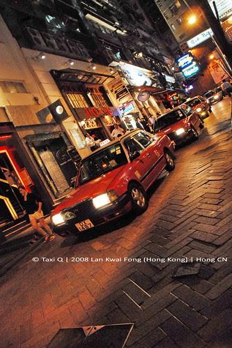 蘭桂坊 - Lan Kwai Fong