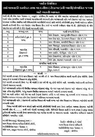 Gsrtc bus time table pdf ahmedabad